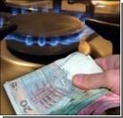Повышение тарифов на газ будет позитивным для экономики