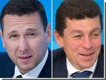 Путин попросил Медведева объявить выговор двум министрам