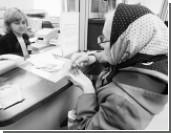 Кудрин подогрел споры о механизме работы пенсионной системы