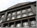 Минфин запретил включать взятки в статью расходов при налогообложении