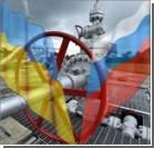 Кабмин придумал, как снизить цену на российский газ