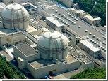 Япония откажется от атомной энергетики в ближайшие 30 лет