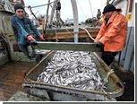 Депутат Госдумы нашел иностранных агентов среди российских рыбаков