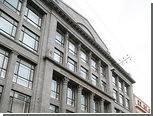 Профицит бюджета превысил полтриллиона рублей