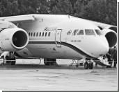 Минпромторг: Россия не собирается закрывать программу Ан-148