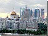 Москва незначительно улучшила позиции в рейтинге финансовых центров