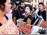 Андалусия попросила миллиард евро у правительства Испании