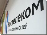 """""""Ростелекому"""" разрешили повысить цены на телефонную связь в Москве"""