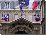 Франция и Италия объявили о спаде ВВП