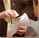 Янукович объявил войну зарплатам в конвертах