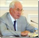 Азаров приказал меньше покупать и больше производить