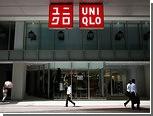 Китайско-японский территориальный спор обвалил акции владельца Uniqlo