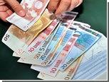 ЦБ понизил курс евро на четверть рубля