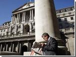 Банк Англии начал поиски руководителя с объявления в The Economist