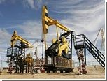 """""""Роснефть"""" вложит в добычу в Венесуэле 16 миллиардов долларов"""