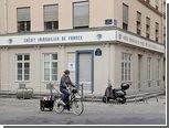 Французскому ипотечному банку предоставят 4,7 миллиарда евро госгарантий
