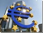 Фонд спасения еврозоны увеличат на 1,5 триллиона евро