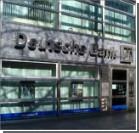 Deutsche Bank сворачивает бизнес в Европе