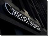 Швейцарскому банку запретили передавать США информацию о сотрудниках