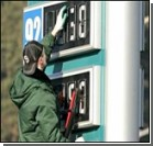 Цены на бензин придержат до выборов