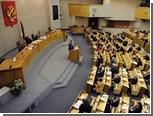 Депутаты предложили запретить небанковские вклады
