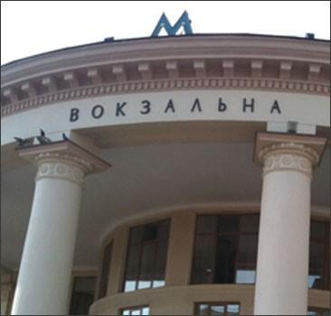 """Задержана девушка, """"заминировавшая"""" метро """"Вокзальная"""""""