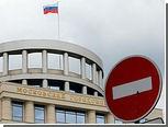 В Зеленограде несправедливо осужденному за убийство заплатят 700 тысяч рублей