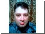 """СК проверит радиосигналы с пропавшего на Урале """"кукурузника"""""""