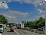 В Москве при обстреле автомобиля убит водитель