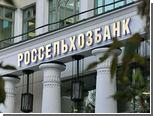На Кубани выявили хищение 1,87 миллиарда рублей