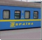 """В поезде """"Киев-Львов"""" произошла массовая драка"""