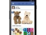 Facebook представил сервис реальных подарков