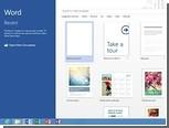 "Microsoft назвала сроки выхода ""планшетного"" Office 2013"