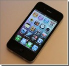Владельцы iPhone 5 жалуются на дисплеи