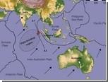 Геологи рассказали о крупнейшем внутриплитовом землетрясении