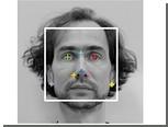 Найдены пять генов черт лица