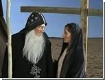 """Актриса из """"Невинности мусульман"""" потребовала убрать видео с YouTube"""
