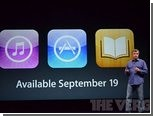 Выход iOS 6 назначили на 19 сентября