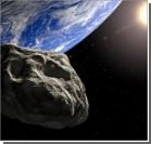 Ученые назвали точную дату апокалипсиса. Видео