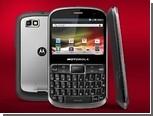 Суд в Германии признал Motorola виновной в нарушении патента Microsoft