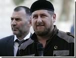 Вся Чечня осталась без YouTube