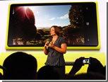 Nokia представила смартфон Lumia с беспроводной зарядкой