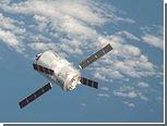 Отстыкову ATV от МКС снова перенесли
