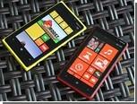 Nokia назвала российские цены на смартфоны на Windows Phone 8