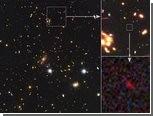 Астрономы нашли самую удаленную галактику
