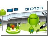 В мире набралось полмиллиарда устройств на Android