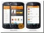 Google объяснила запрет на выпуск смартфонов на китайской ОС