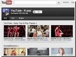 YouTube вернул корейцам возможность загрузки видео