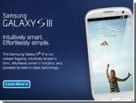 Apple решила запретить продажи флагманского смартфона Samsung