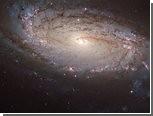 Опубликованы снимки далекой сверхновой